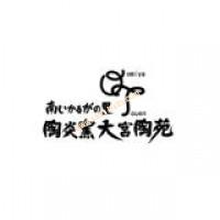 商标注册证第21X81X78号_瓷器日用品上海品牌注册