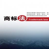 中华人民共和国商标法2014